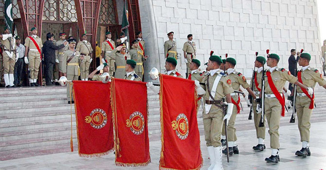 pma-cadeta-change-of-guard-mazar-quaid-app-file-670