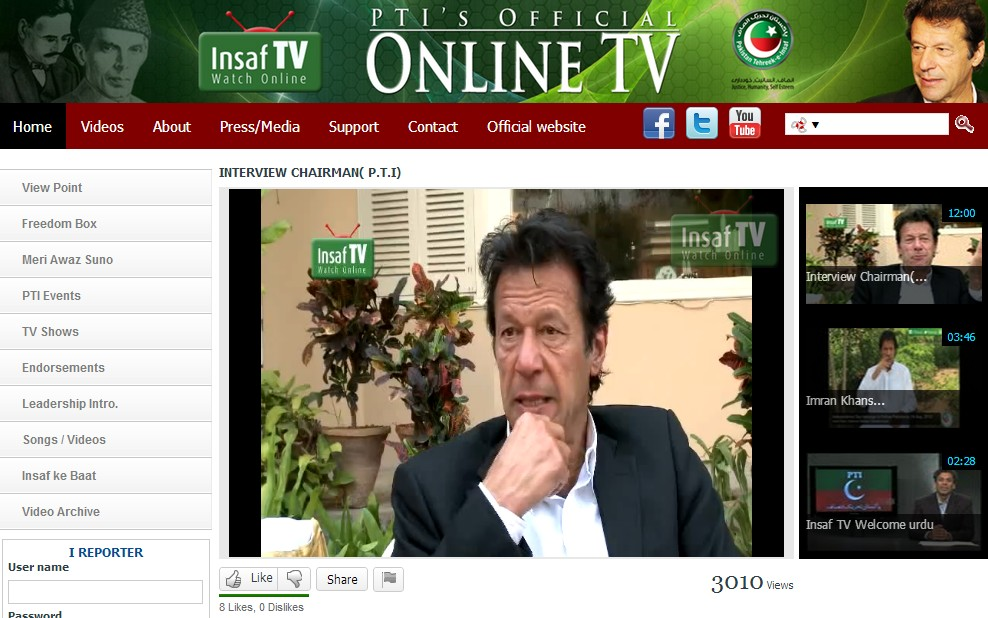 Insaf-TV